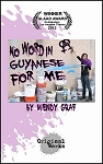 NO WORD IN GUYANESE FOR ME by Wendy Graf