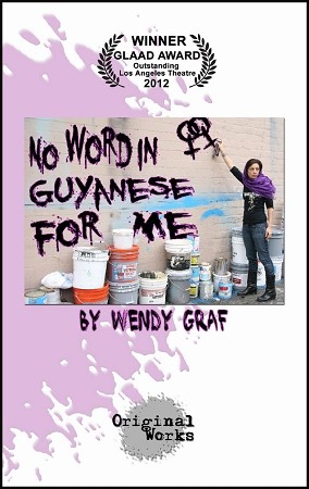 """NO WORD IN GUYANESE FOR ME"" by Wendy Graf"